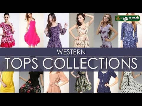 Western Top Collections ஆடையலங்காரம் 19-05-17 PuthuYugamTV Show Online
