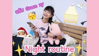 Grace zy|| Night routine