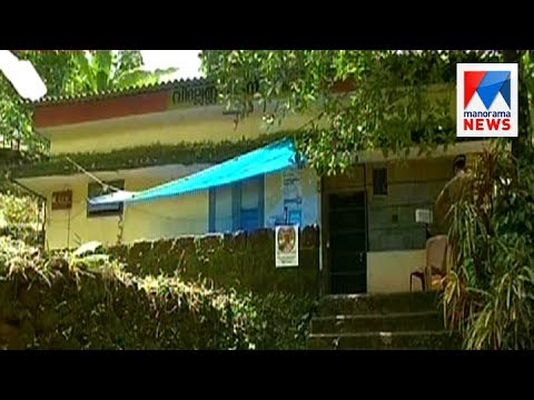 No expect justice from officials, says Joy's wife | Manorama News