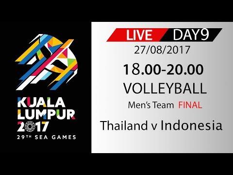 วอลเลย์บอลชาย ซีเกมส์ 2017 ทีมชาติไทย v ทีมชาติอินโดนีเซีย 27 สิงหาคม 2560 รอบชิงชนะเลิศ