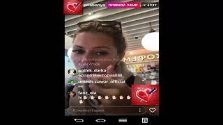 Вика Боня прямой эфир 25 08 2017 дом2 новости 2017