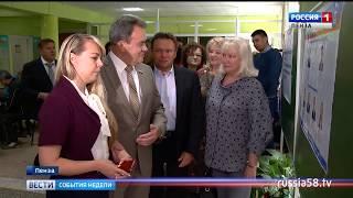 В Пензе стартовало предварительное голосование «Единой России»