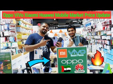 Xiaomi Huawei Oppo Vivo Mobile price in UAE, Dubai, Abu Dhab