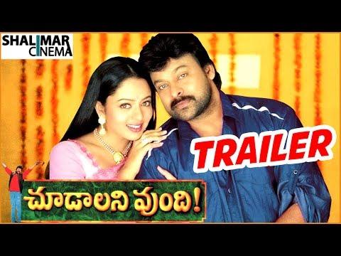 Choodalani Vundi Telugu Movie Trailer || Chiranjeevi, Soundarya, Anjala Zaveri || Shalimarcinema