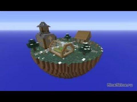 Скачать карты на выживание на островах Майнкрафт 1.5.2