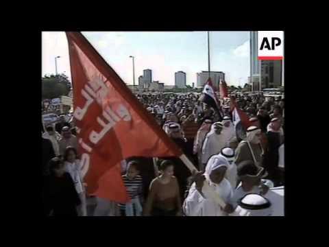 Hundreds join anti-US demonstration in Bahrain capital