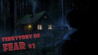 """Territoryoffear #1 - """"Хижина в лесу"""""""