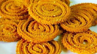 Chakli | Baked Chakli | Instant Crunchy Chakli  | Diwali Special Food Recipes | Kanak's Kitchen