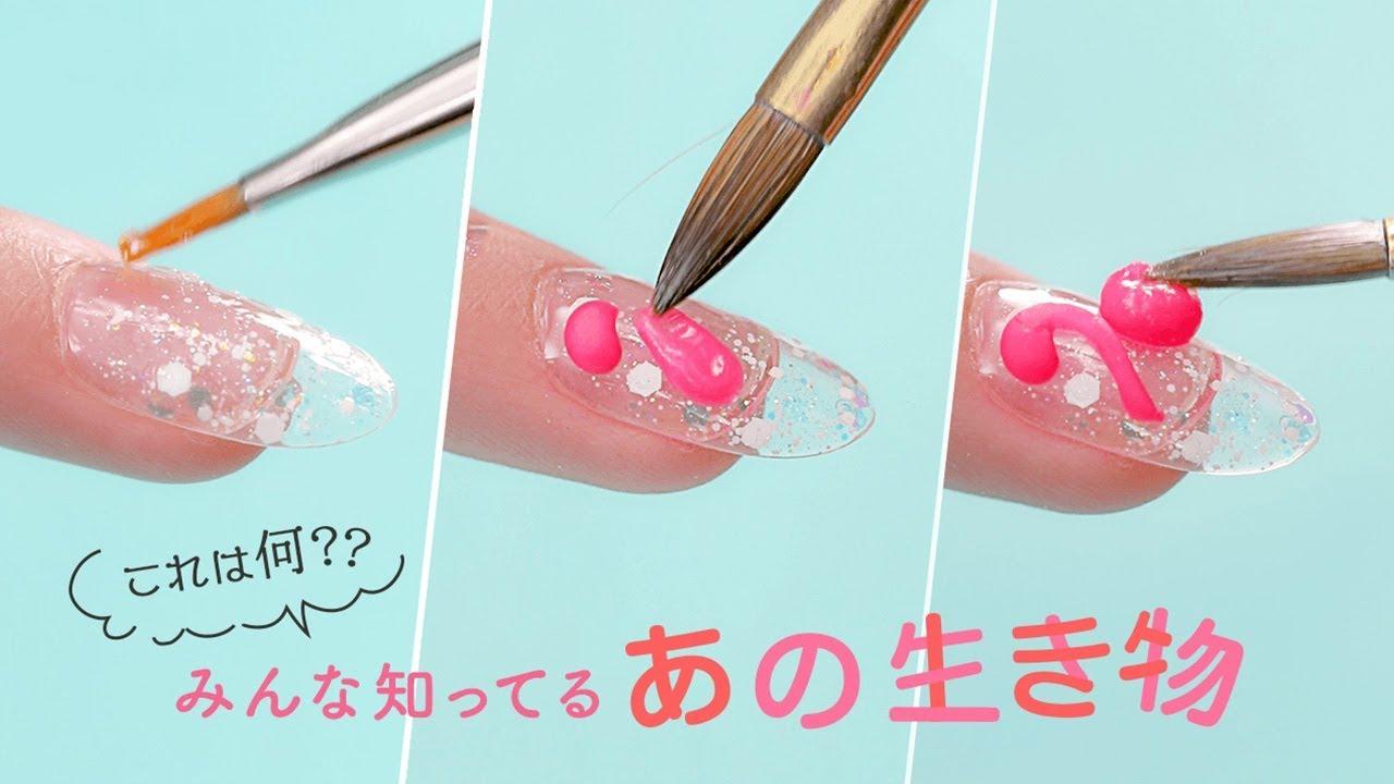 【芸術3Dネイル】立体ぷっくり感♡夏にぴったりの動物ネイル♡