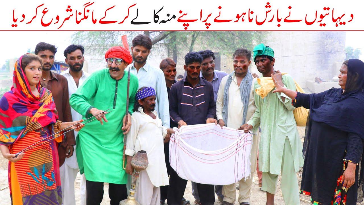 punjab Culture play//Funny//Ramzi Sughri Ghafar Thakar & Mai Sabiran New Funny Video By Rachnavi Tv