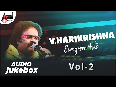 "Vishna Evergreen Hits Birthday Special Vol 2|""Juke Box""