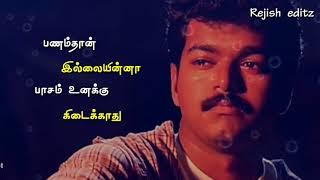 Sariya thappa vijay sad song//tamil whats app status