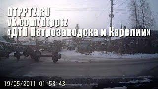 металлолом на дороге(Петрозаводск Автрор видео Prelude Hondachka., 2014-12-21T13:28:48.000Z)