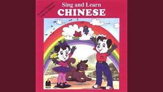 Two Tigers Liang Zhi Lao Hu