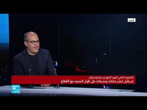 إطلاق صواريخ من لبنان على إسرائيل.. ما الرسالة والتداعيات؟  - نشر قبل 49 دقيقة