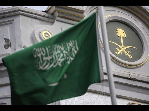 حديث الساعة: ما هي المطالب التي لم تحققها السعودية؟  - نشر قبل 34 دقيقة