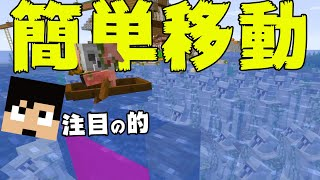 【カズクラ2020】ボート&ネザーゲートだけでゴーレム問題解決します!マイクラ実況 PART217