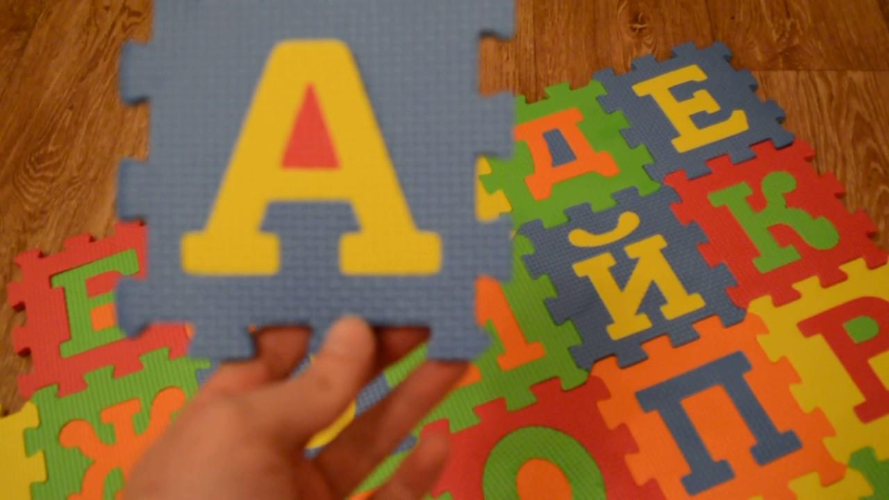 """Детский игровой развивающий коврик-пазл Экополимеры """"Животные ."""