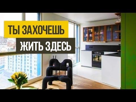 Простая, но УЮТНАЯ ОДНУШКА 43 кв.м. Стильный дизайн однокомнатной квартиры