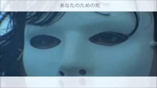 Скачать Death 4 U Prod By Misogi