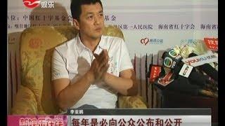 民政部回应李亚鹏被曝借公益敛财涉嫌违规事件