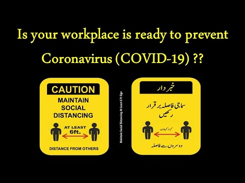 coronavirus-(covid-19)-workplace-safety-signs,labels_getting-your-workplace-ready-for-covid-19-urdu1