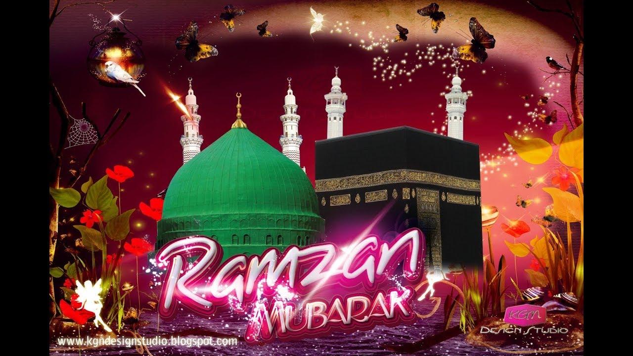 картинки к празднику рамазан всю