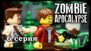 LEGO Мультфильм Зомби Апокалипсис 6 серия / LEGO Zombie Apocalypse