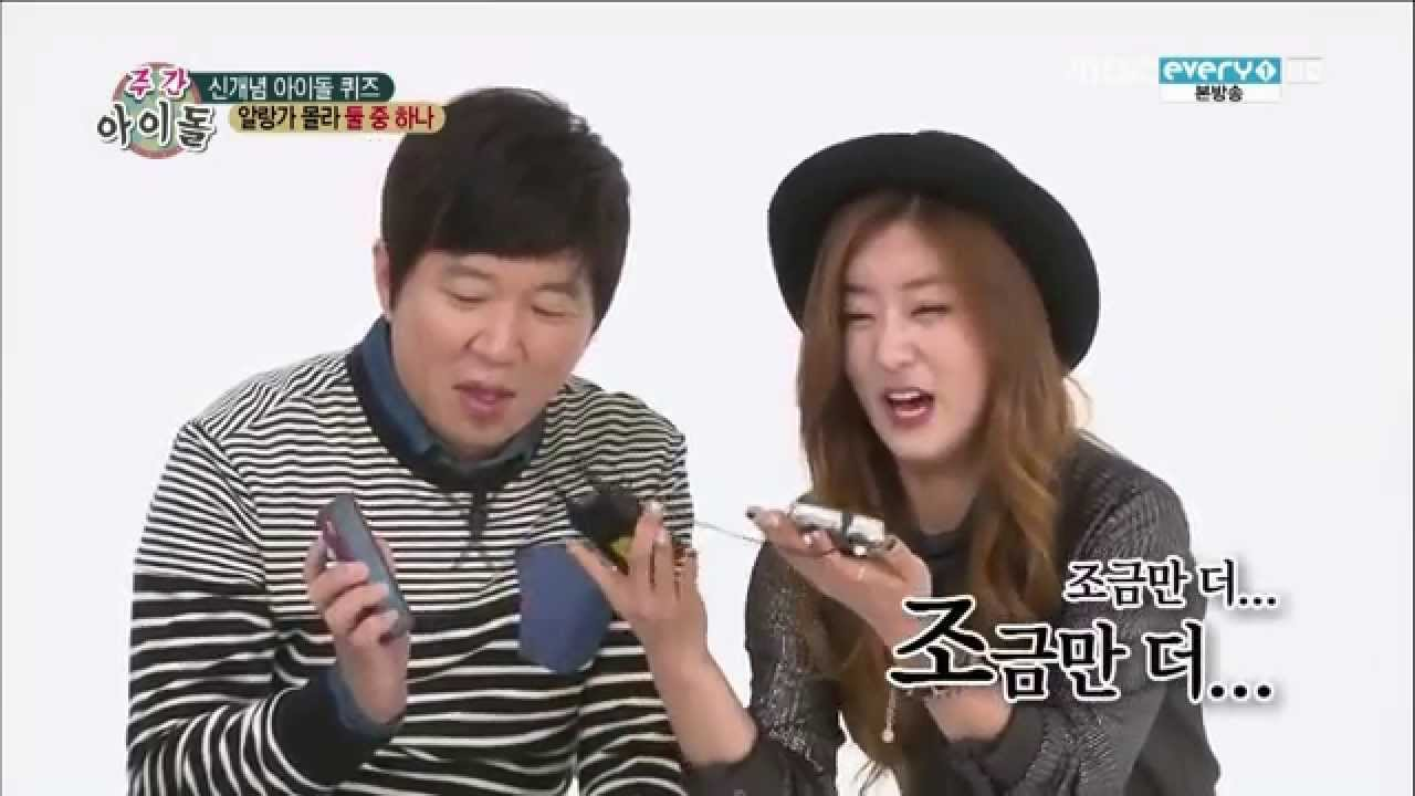 [English Sub] Bomi phoned Chorong while filming Weekly Idol Episode 123