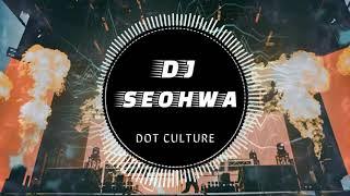 2019.9.14 클럽음악 클럽노래 Club Music 디제이서화 믹스셋 DJ SEOHWA EDM MIXSET