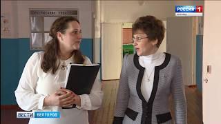 видео Центры занятости в Белгороде