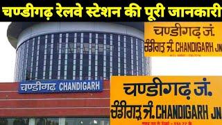 Chandigarh Junction Railway Station Full Details    Railway Nagar