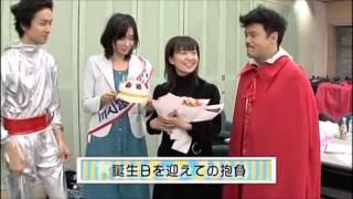 大島優子と山崎真実コンビでおくる深夜のショートドラマ「参議院議員候...