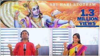 Jagajjalapalam Kachad Kanda Malam | Shree Hari Stotram (Lyrics & Meaning) - Aks & Lakshmi