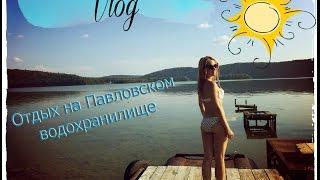 видео Отдых на павловском водохранилище. База отдыха в Башкирии.