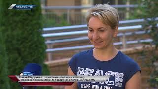 Елена Пидгрушная, олимпийская чемпионка по биатлону. О первых сборах команды и дальнейших планах
