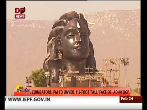Coimbatore: PM to unveil 112-foot tall 'Face of Adhiyogi'