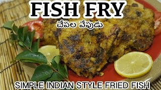 Indian Fish Fry Recipe - How to Fry Fish - Spicy