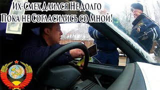 Когда Сотрудник ГИБДД РФ Согласился!! Гражданин СССР о том что происходит в СТРАНЕ  ссср жив