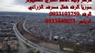 5 عدنان جبوري الطويله خداعه   YouTube