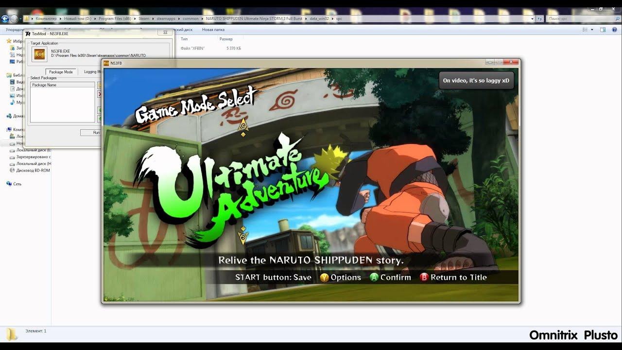 Naruto Shippuden: Ultimate Ninja Storm 3 -Tutorial- How to swap DLC characters