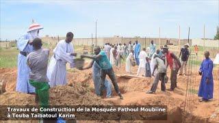 Ziaar + Travaux Mosquée Fathoul Moubiine à Touba