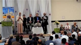 Eid ul Fitr 1438 H (2017)  MAPS Vision awards