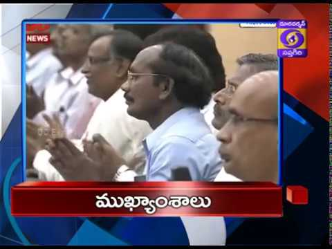 @DDNews Andhra News Headlines 14-11-2018 @07:00PM