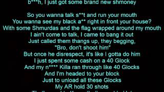 Rowdy Rebel - Computers (ft. Bobby Shmurda) (Clean Lyrics)