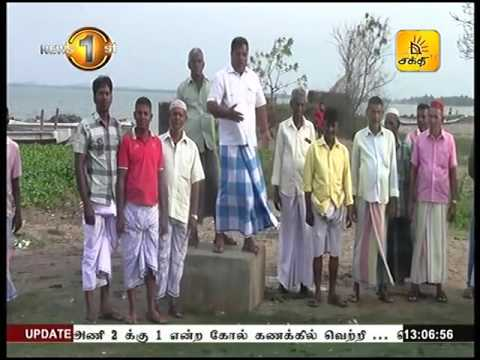 News1st Lunch Time News Shakthi TV 1pm 18th April 2017