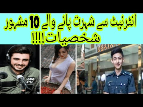 Top Ten famous persons of the world