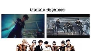 Video BTS - No More Dream [Remix - Japanese&Korean + Split Screen] [HD] download MP3, 3GP, MP4, WEBM, AVI, FLV Januari 2018