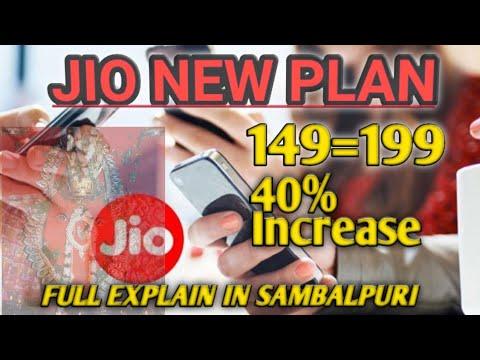 jio-new-recharge-plan-|full-explanation-in-sambalpuri|-2019