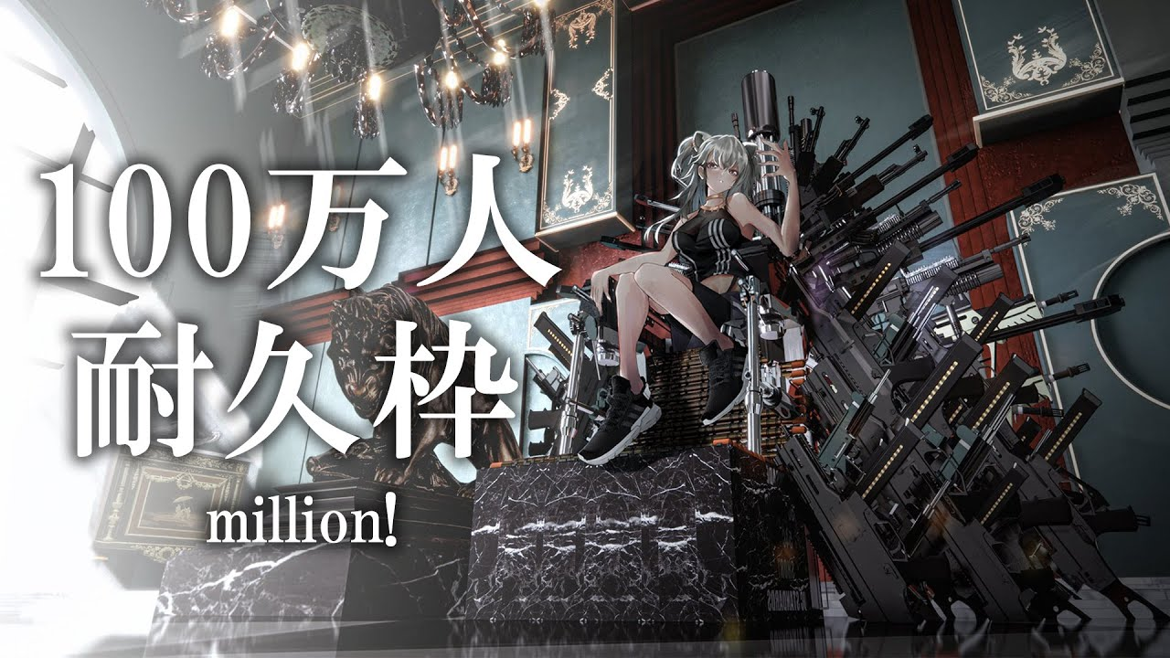 [Songs]Endurance aimed at 1 million people! Let's go!  Thank You million subs sing![Shishiro Botan / Hololive]